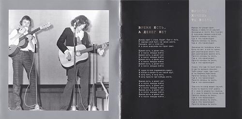 Кино - 45 (1982, 2012, Moroz Records)