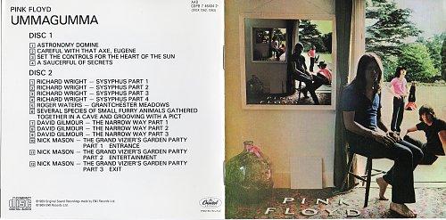 Pink Floyd - Ummagumma (1969)