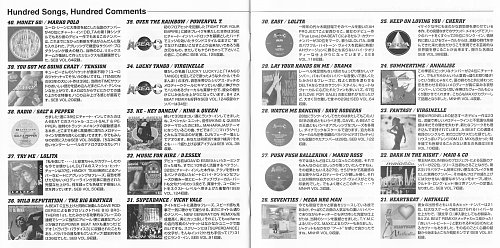 V.A. - Super Eurobeat Vol. 130 ~The Global Heat 2002 Request Rush~ (2002)