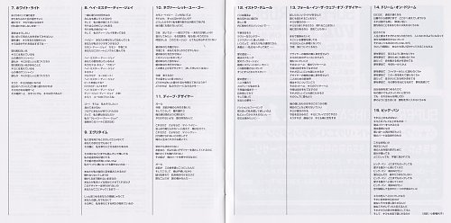 V.A. - Super Eurobeat Vol. 138 (2003)