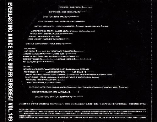 Super Eurobeat Vol. 149 (2004)