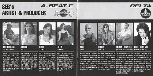 V.A. - Super Eurobeat Vol. 150 - Anniversary Golden Hits Special Mega-Mix (2CD + DVD) (2004)