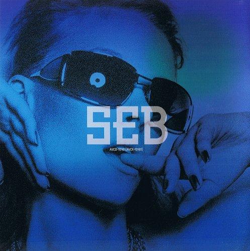 V.A. - Super Eurobeat Vol. 161 (2005)