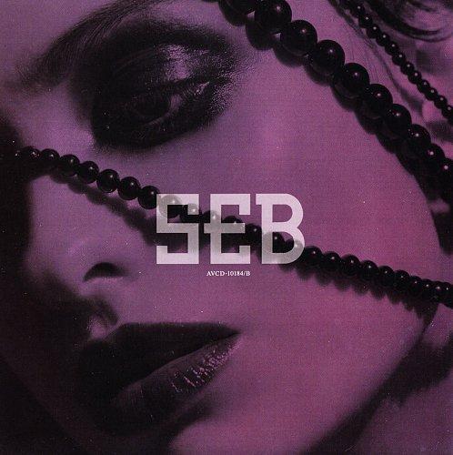 Super Eurobeat Vol. 184 (2008)