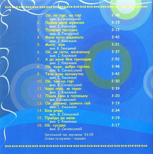 V.A - Весільний хіт (6CD) (2010)