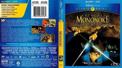Принцесса Мононоке /Mononoke-hime (1997)