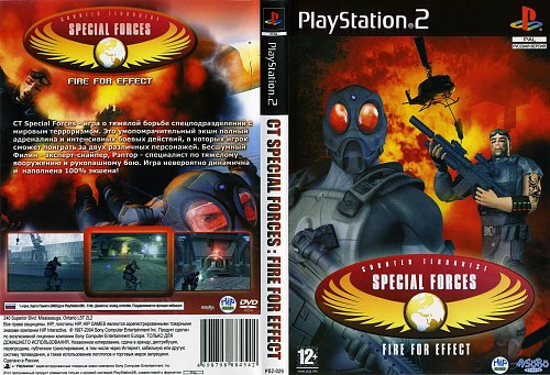 Counter Terrorist Special Forces: Fire for Effect