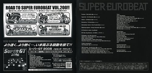 Super Eurobeat Vol. 191 - Enjoy Your Drive (Road To Super Eurobeat Vol.200) (2008)