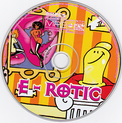 E-Rotic (MP3 Collection)