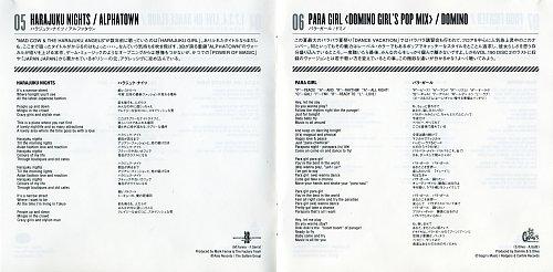 V.A. - Super Eurobeat Vol. 192 - Let's Party (Road To Super Eurobeat Vol.200!!) (2008)