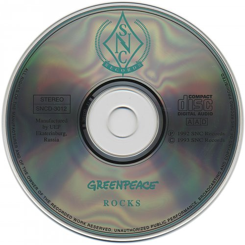 V.A. - Greenpeace Rocks (1993)