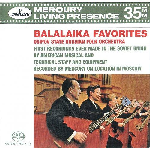 Гнутов Виталий - Любимая балалайка (2005)