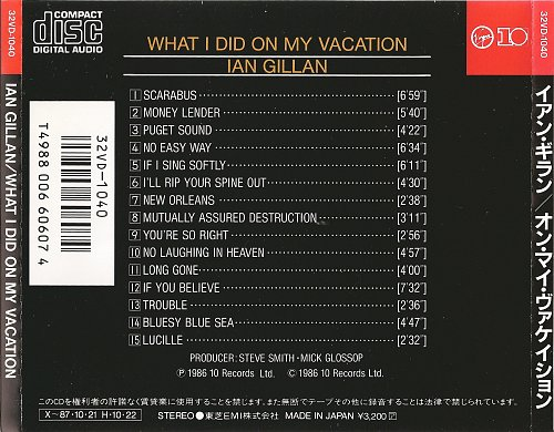 Ian Gillan - What I Did On My Vacation (1986)