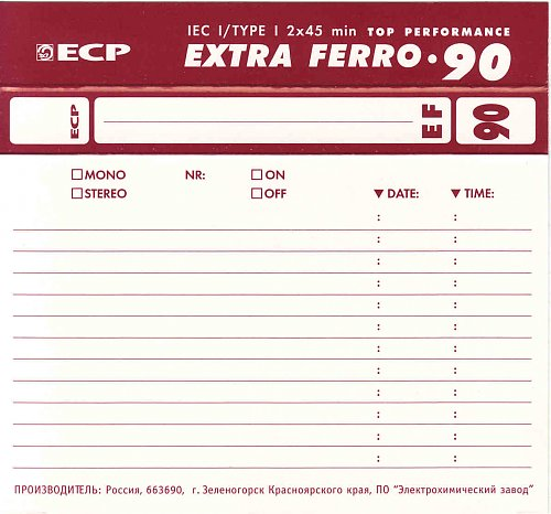 Аудиокассета ECP EXTRA FERRO-90