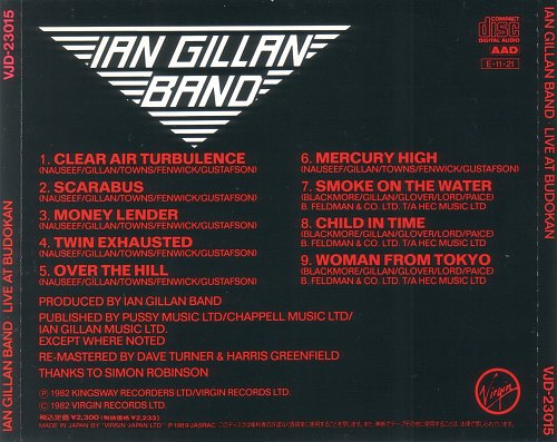 Ian Gillan Band - Live At Budokan (1978)