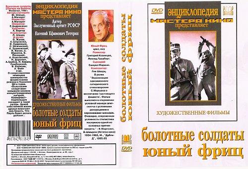 """Серия """"Энциклопедия Мастера кино"""""""