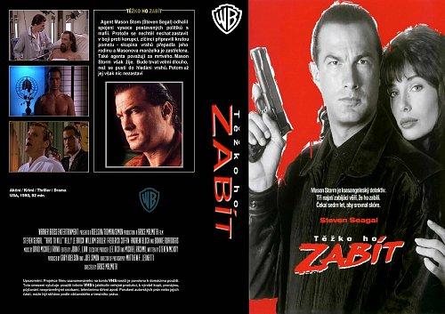 Hard to Kill / Смерти вопреки (1990)