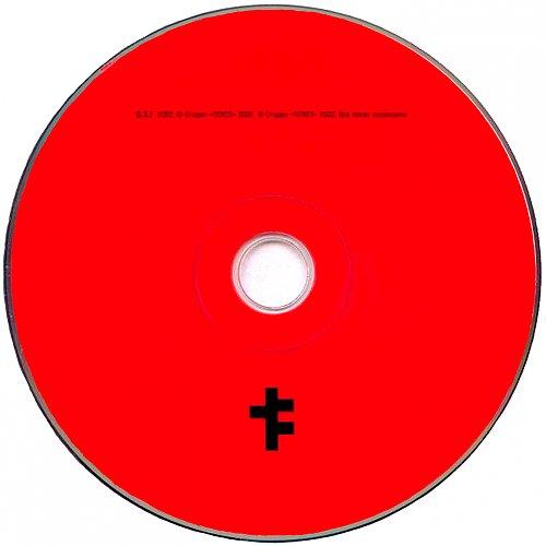 Аквариум - Сестра Хаос (2002)