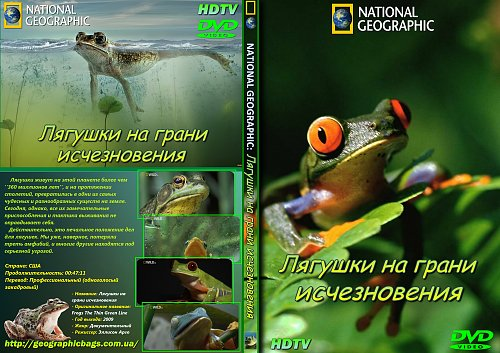 National Geographic: Лягушки на грани исчезновения / Frogs The Thin Green Line (2009)