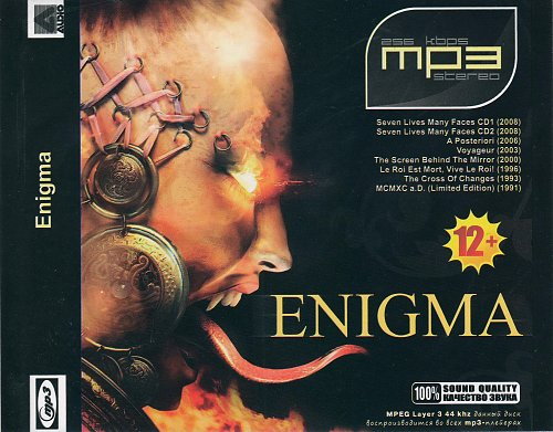 Enigma MP3