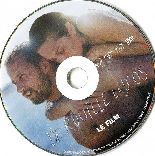 Ржавчина и кость / De rouille et d'os / Rust And Bone (2012)