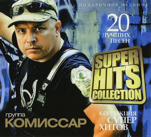 Комиссар - Super Hits Collection (2013)