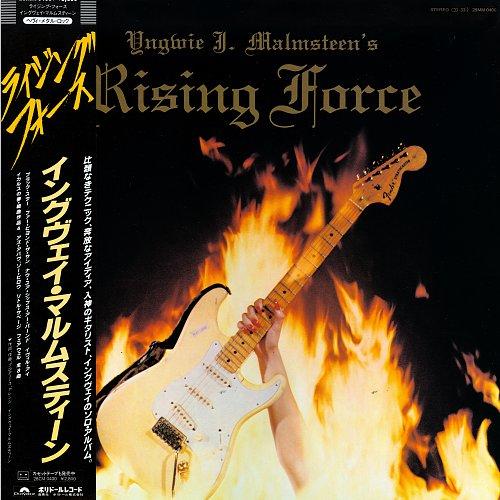 Yngwie J. Malmsteen - Rising Force [Japan, 1984]