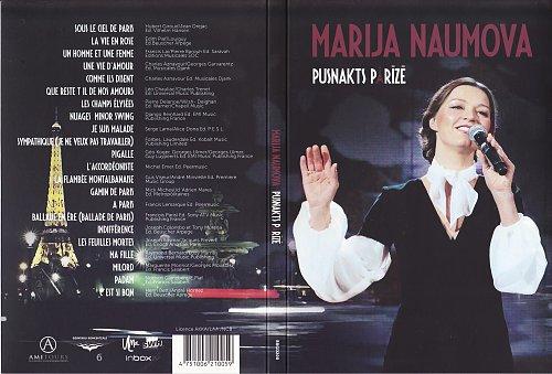 Наумова Мария - Pusnakts Parise (2013)