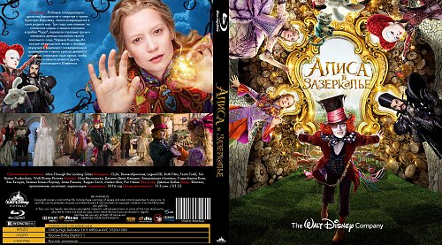 Алиса в Зазеркалье  Alice Through the Looking Glass (2016)