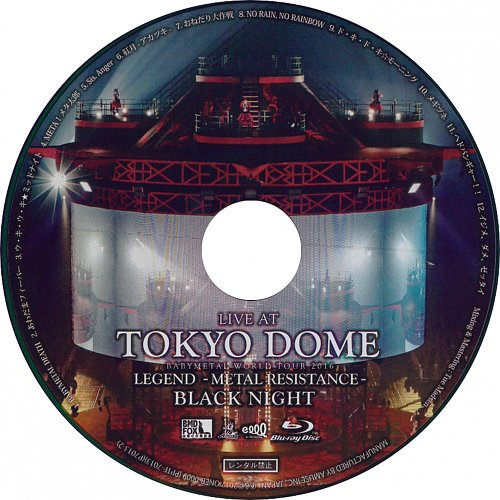 Babymetal - Live At Tokyo Dome (2017)