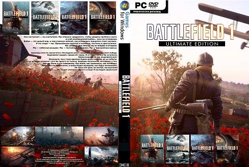 Battlefield 1. Ultimate Edition