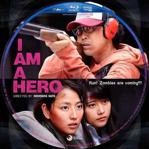 Я герой / Aiamuahiro / I Am a Hero (2015)