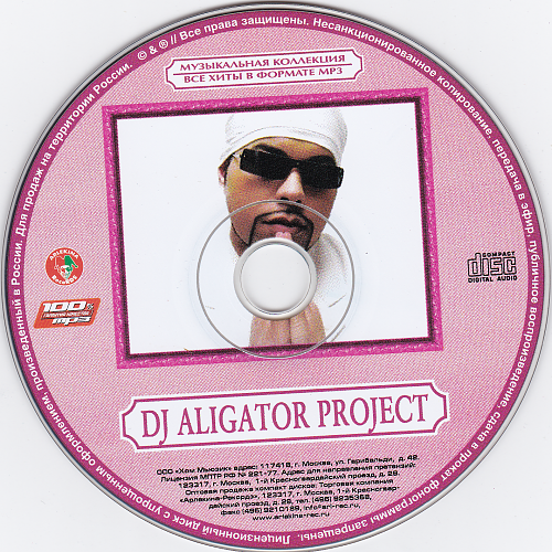 Dj Aligator Project (MP3)