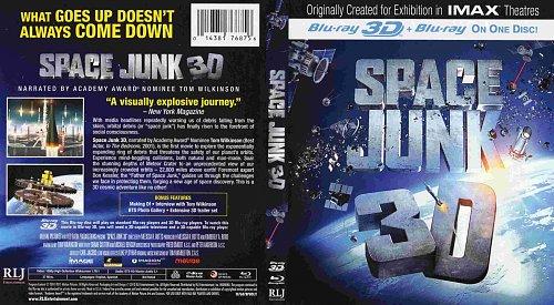 Космический мусор / Space Junk (2012)
