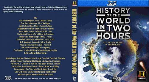 История мира в двух часах / History of the World in Two Hours (2011)