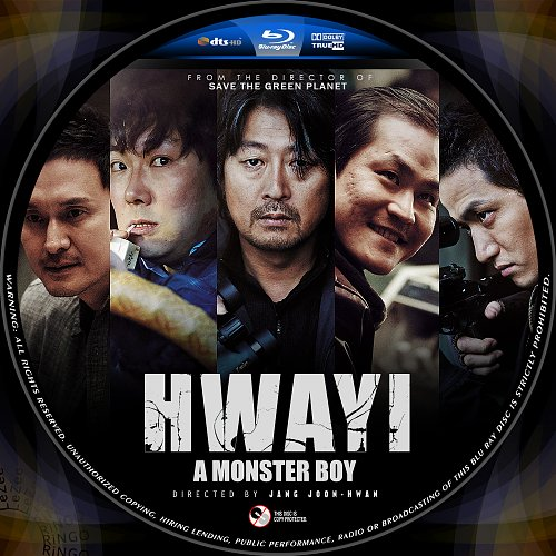 Хваи / Hwayi: gwimuleul samkin ahyi / Hwayi: A Monster Boy (2013)