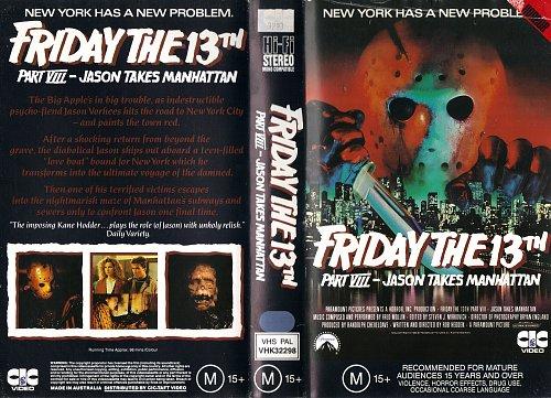 Friday the 13th Part VIII: Jason Takes Manhattan  / Пятница 13 - Часть 8: Джейсон штурмует Манхэттен