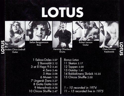 Lotus (ex Asoka) - Lotus (1974)