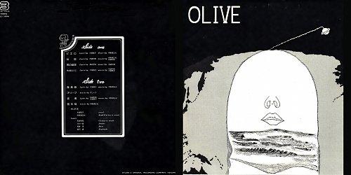 Olive - Olive (1976)