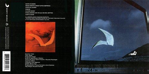 Volo Il - Essere o non Essere (1975)