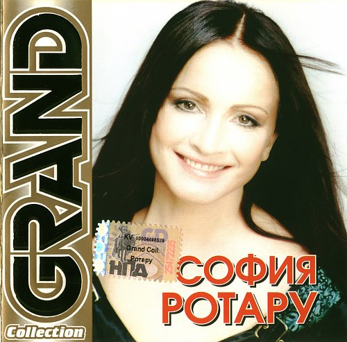 Ротару София - Grand Collection (2004)