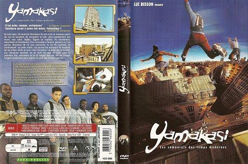 Ямакаси: Свобода в движении / Yamakasi - Les samouraïs des temps modernes (2001)