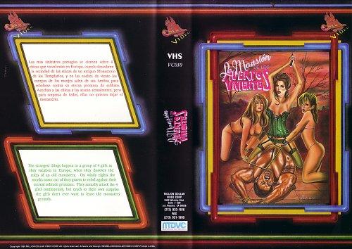 Mansión de los muertos vivientes / Монастырь живых мертвецов (1982)