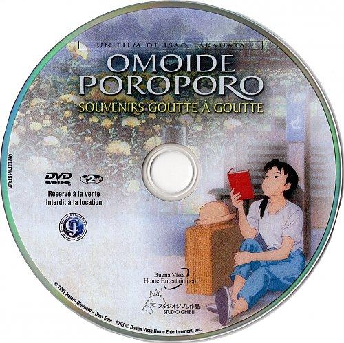 Ещё вчера / Сочащиеся воспоминания / Omohide poro poro / Only Yesterday (1991)