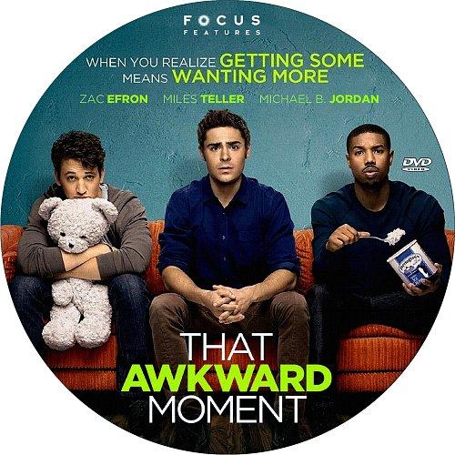 Этот неловкий момент / That Awkward Moment (2014)
