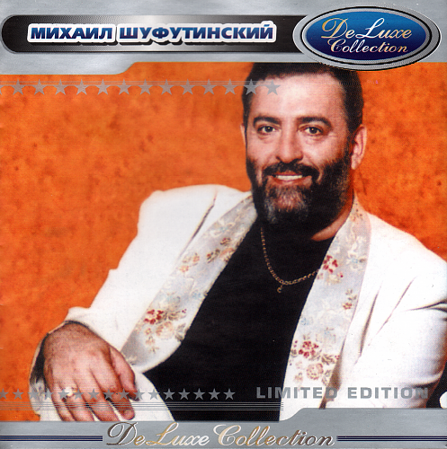 Шуфутинский Михаил - De Luxe Collection (2002)