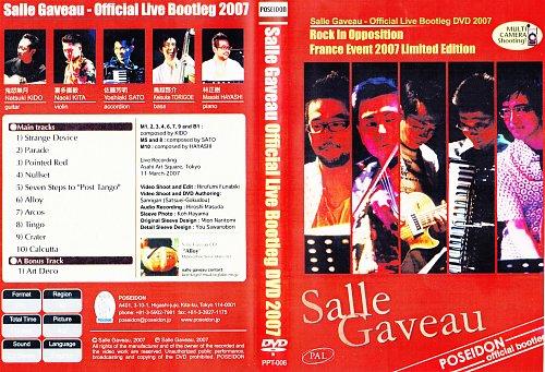 Salle Gaveau - Official Live Bootleg DVD (2007)