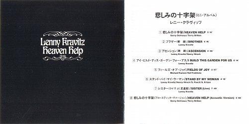 LENNY KRAVITZ - Heaven Help (1995)