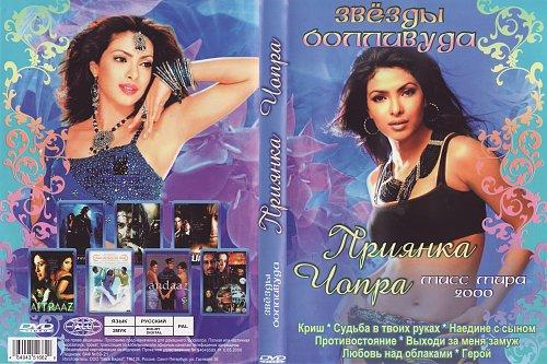 Приянка Чопра / Priyanka Chopra