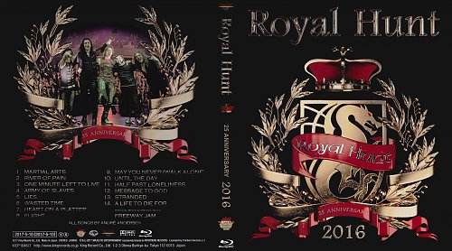 Royal Hunt - 2016 (2017)